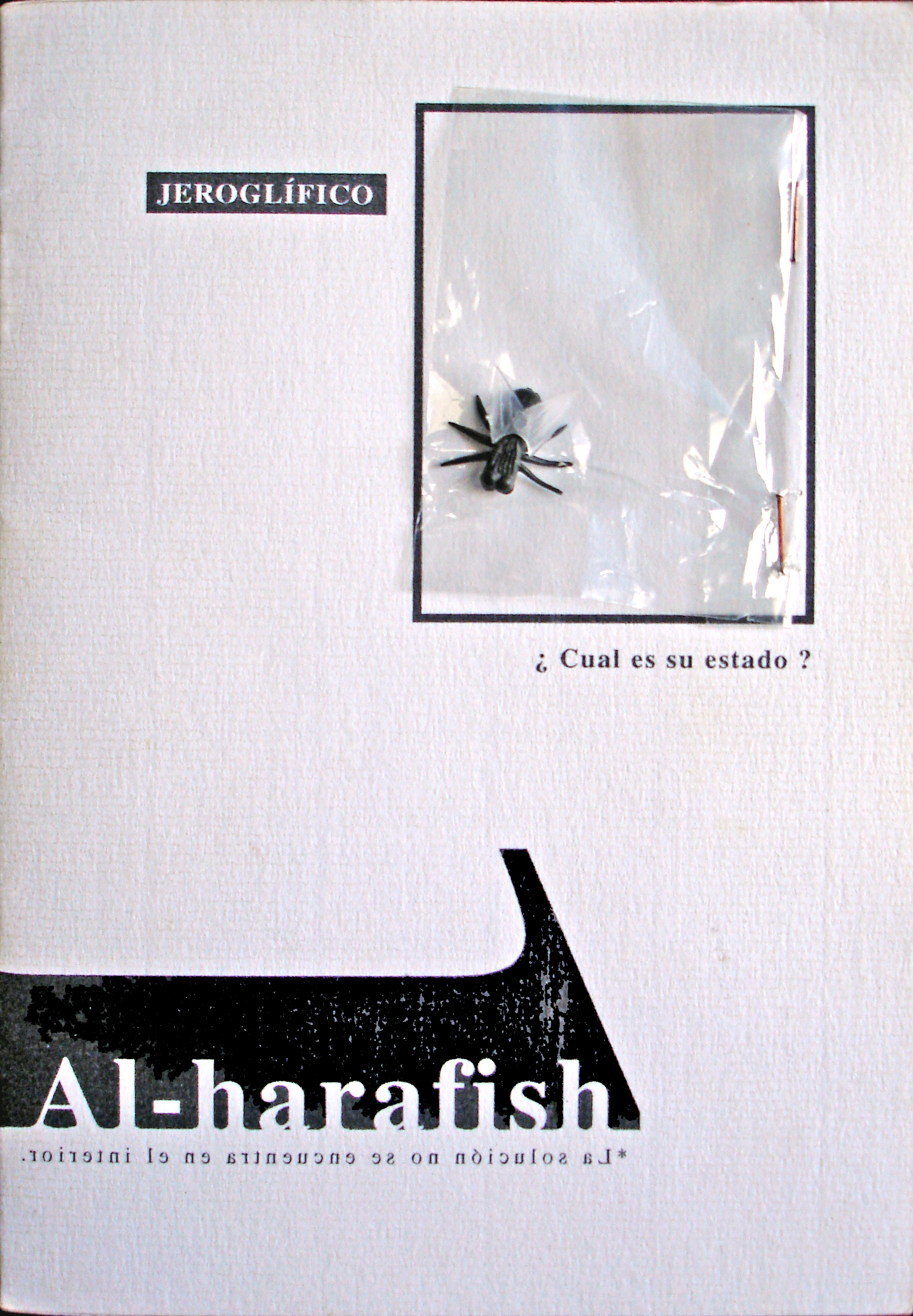 Cover of Al-harafish nº 1